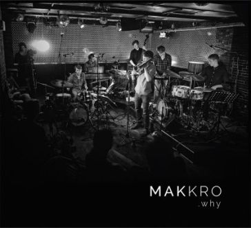 makkro_cover_website-b2debcea
